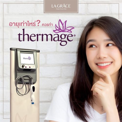 thermage-5